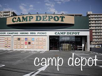 キャンプデポ 鳳東町店