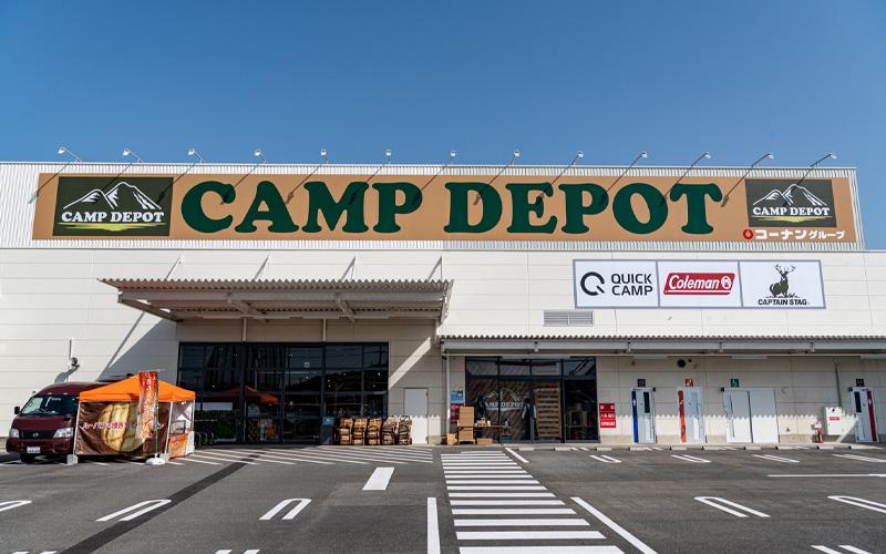 キャンプデポ 橿原香久山店