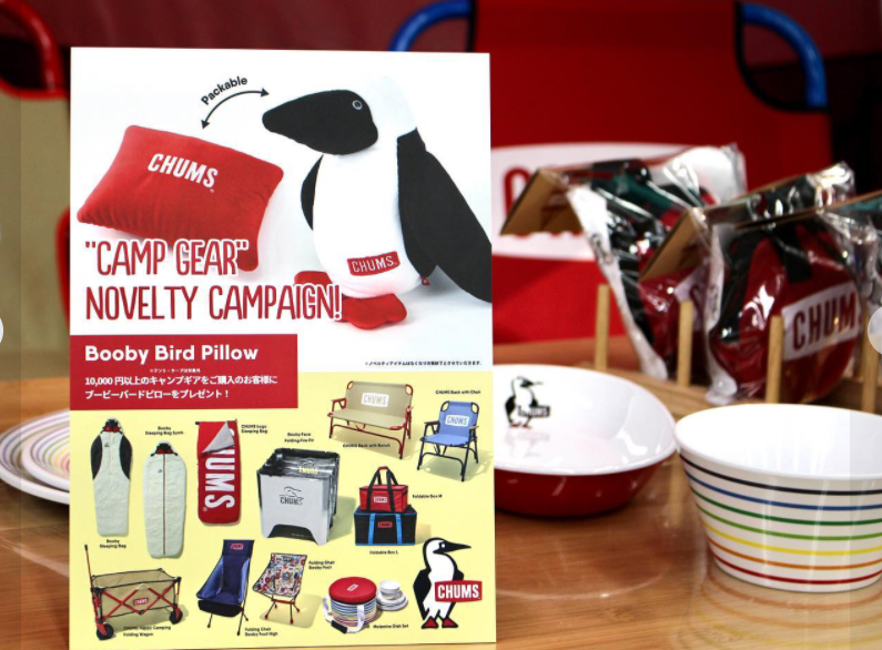 """CHUMS """"CAMP GEAR NOVELTY CAMPAIGN!""""のご案内"""