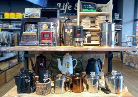 コーヒー関連グッズを豊富に取り揃えています