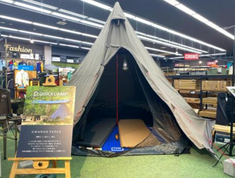 QUICKCAMPの展示テントが「T/Cワンポールテント」に変わりました!